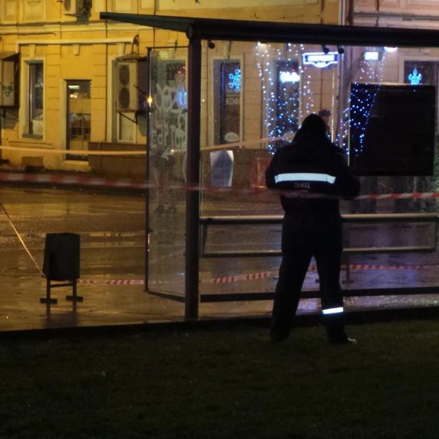 Выяснилось, что стало причиной взрыва в центре Москвы