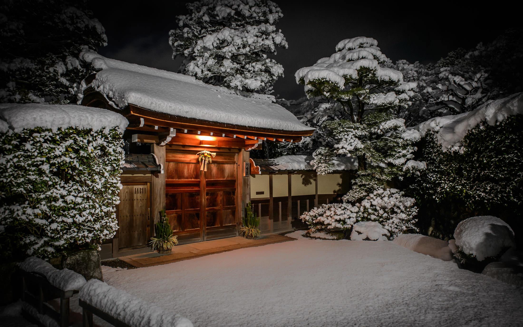 Заснеженный Киото - 3
