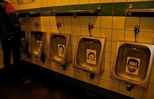 Туалеты - 21