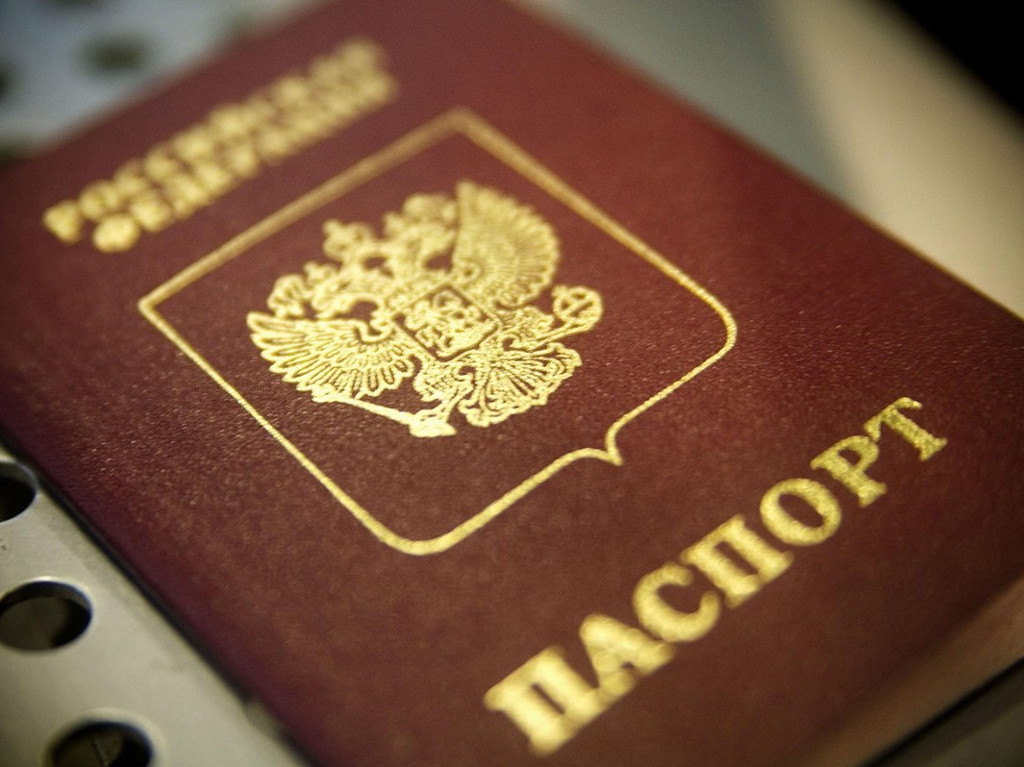 как узнать взяли кредит на паспорт