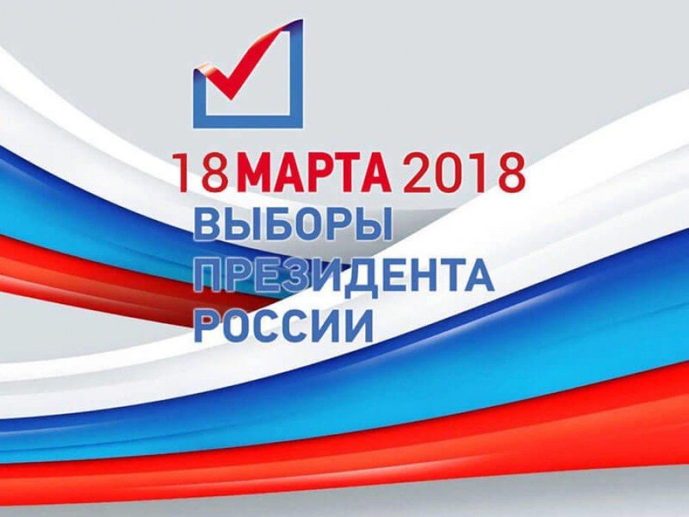 Выборы губернаторов в 2018 году прогнозы