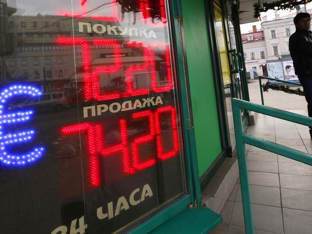 85 рублей за доллар: эксперты оценили риск колебаний курса