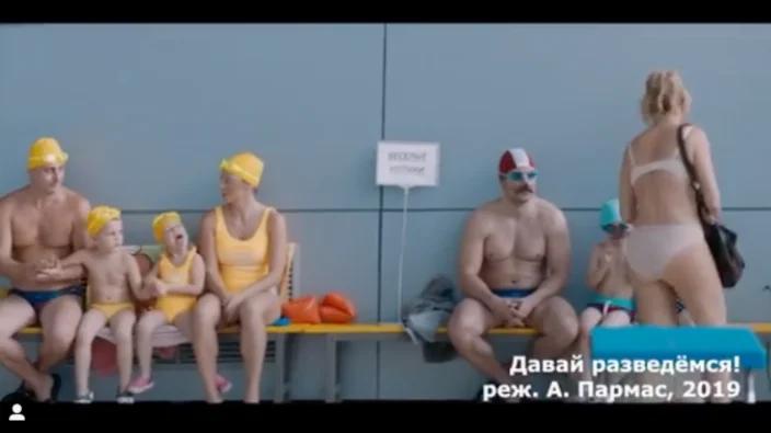 Голая Актриса Ирина Медведева